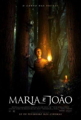 MARIA E JOAO - O CONTO DAS BRUXAS POLO SHOPPING INDAIATUBA