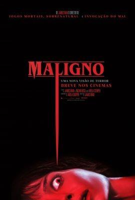 Maligno Topazio Cinemas Polo Shopping Indaiatuba